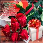 Я лучшего тебе желаю и с днём рождения поздравляю!