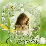 С Весной! Желаю счастья и удачи