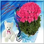 Для тебя все цветы в этом сказочным мире!