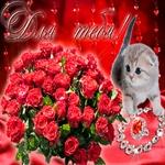 Прекрасные цветы для тебя