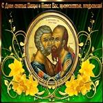 Поздравляю с великим праздником Днём Петра и Павла!