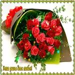 Букет роз для вас счастья и любви желаю!