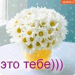 Красивые цветы для самой классной женщине