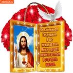 Сретение Господне! Веры Вам добра тепла